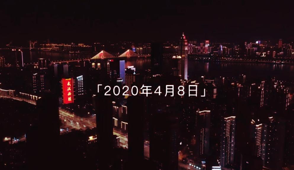 Sino-No-Futurism (a comment)
